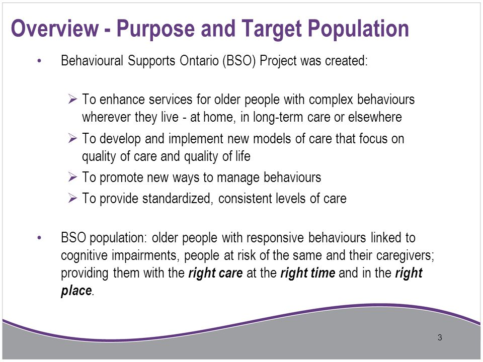 Overview - Purpose and Target Population