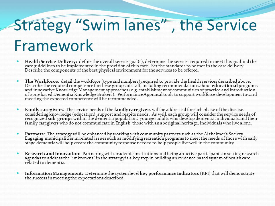 Strategy Swim lanes , the Service Framework