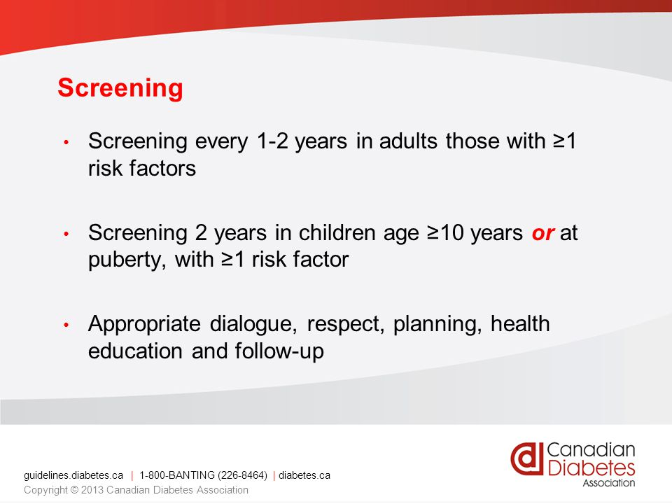 Screening Screening every 1-2 years in adults those with ≥1 risk factors.