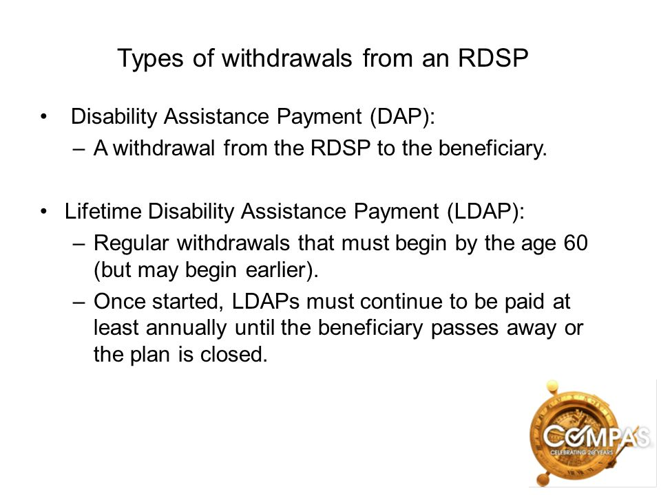Types of withdrawals from an RDSP