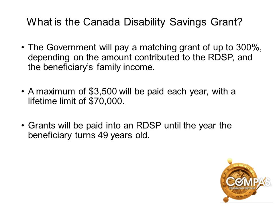What is the Canada Disability Savings Grant