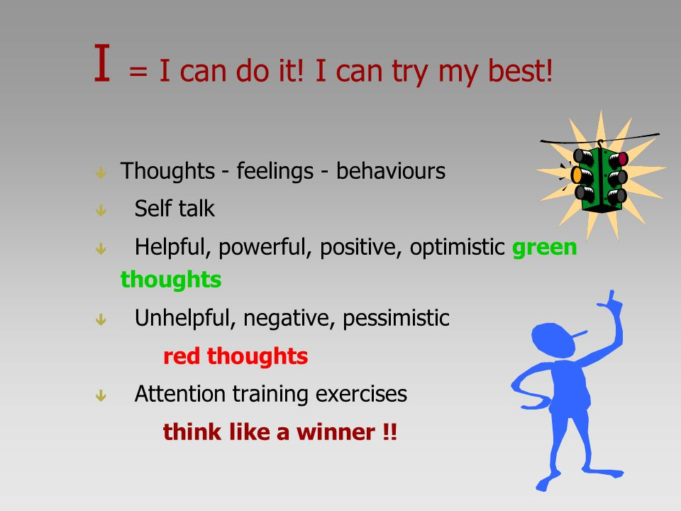 I = I can do it! I can try my best!