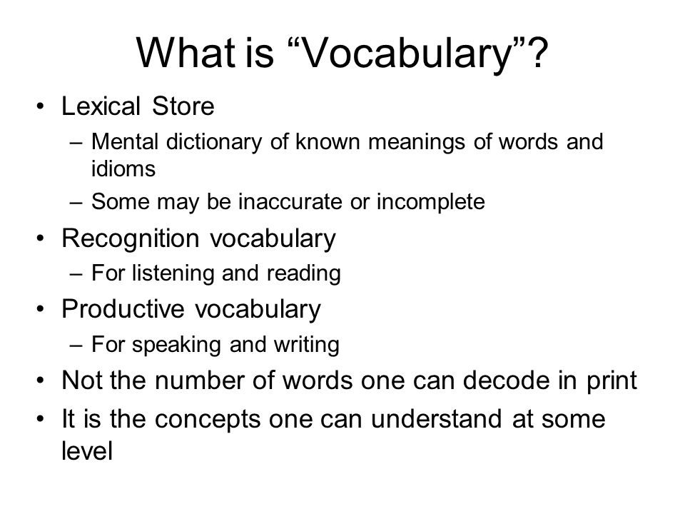 What is Vocabulary Lexical Store Recognition vocabulary