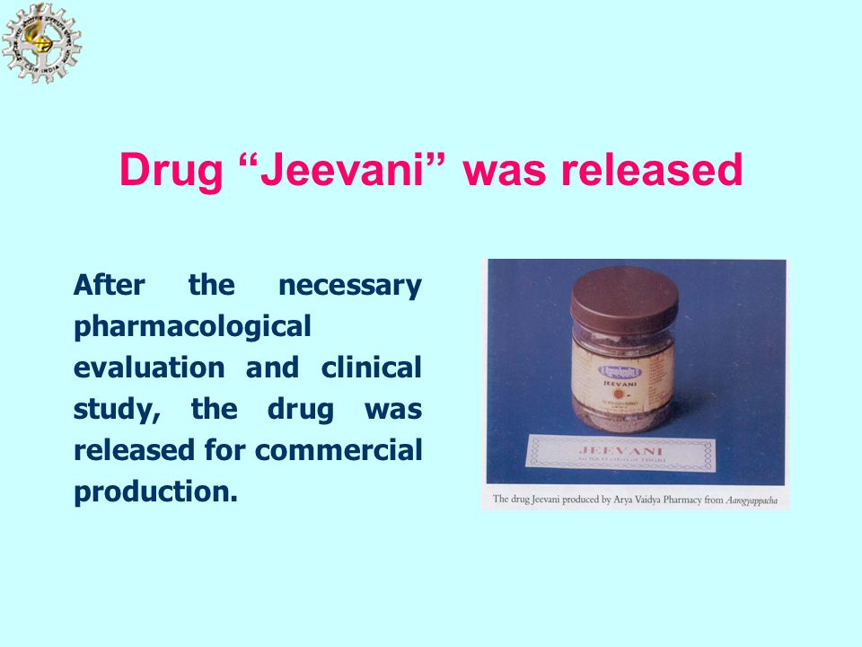 Drug Jeevani was released