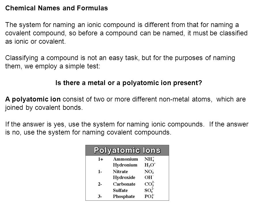 Is there a metal or a polyatomic ion present