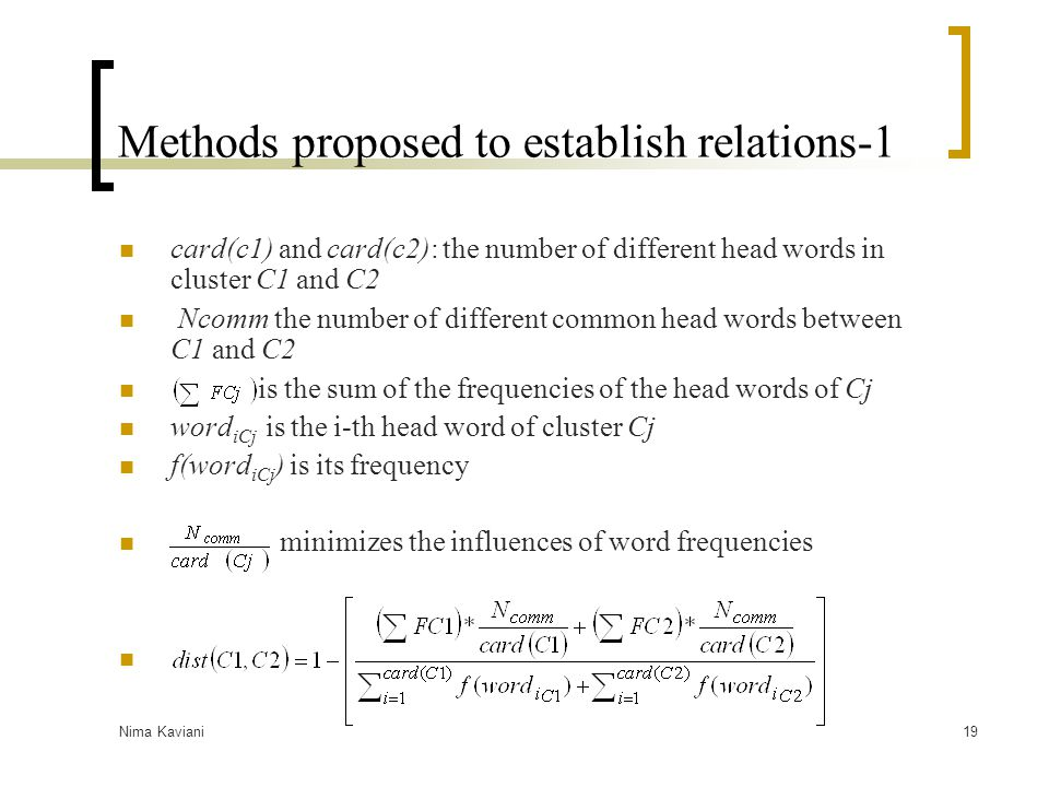 Methods proposed to establish relations-1