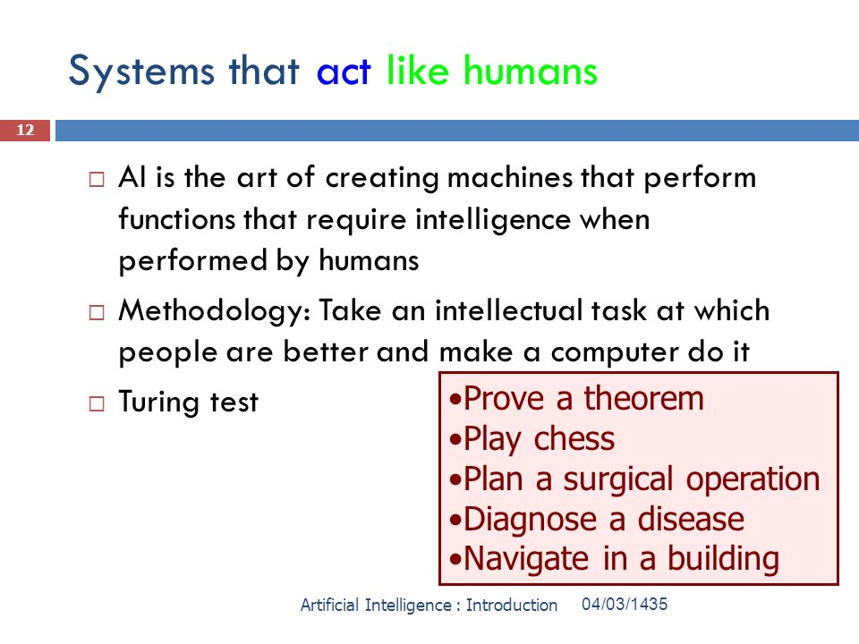 Systems that act like humans