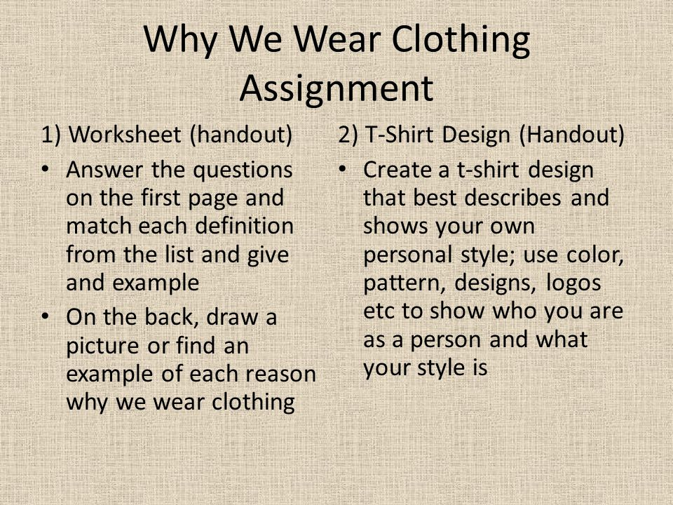Why We Wear Clothing Assignment