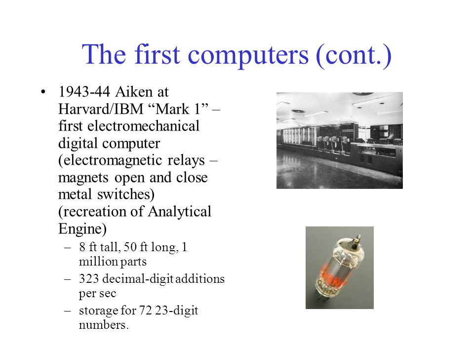 The first computers (cont.)