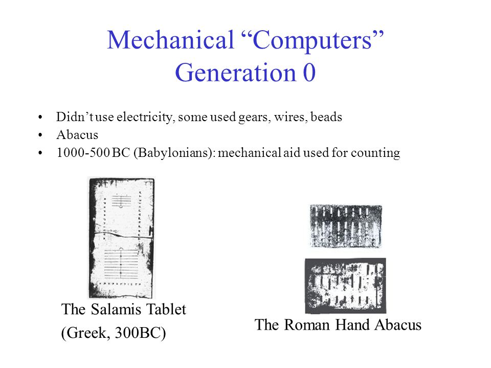Mechanical Computers Generation 0