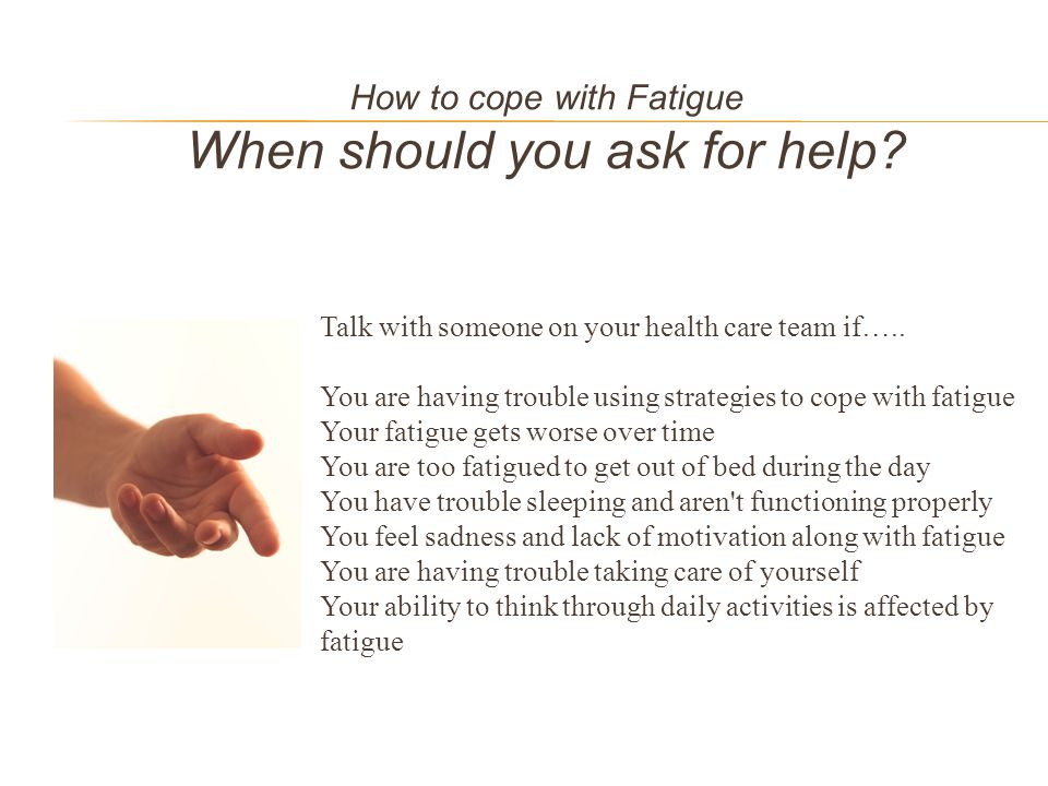 How to cope with Fatigue When should you ask for help