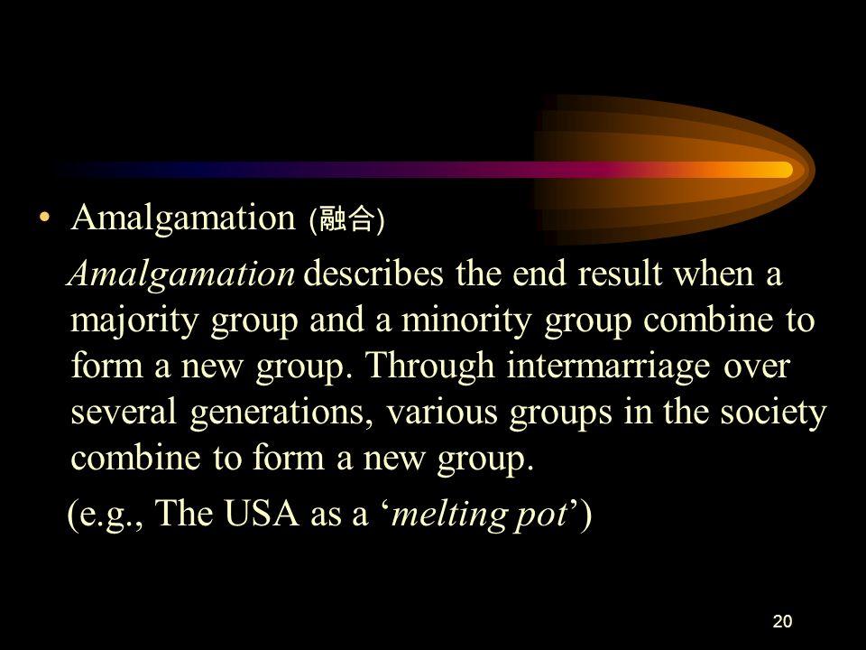 Amalgamation (融合)