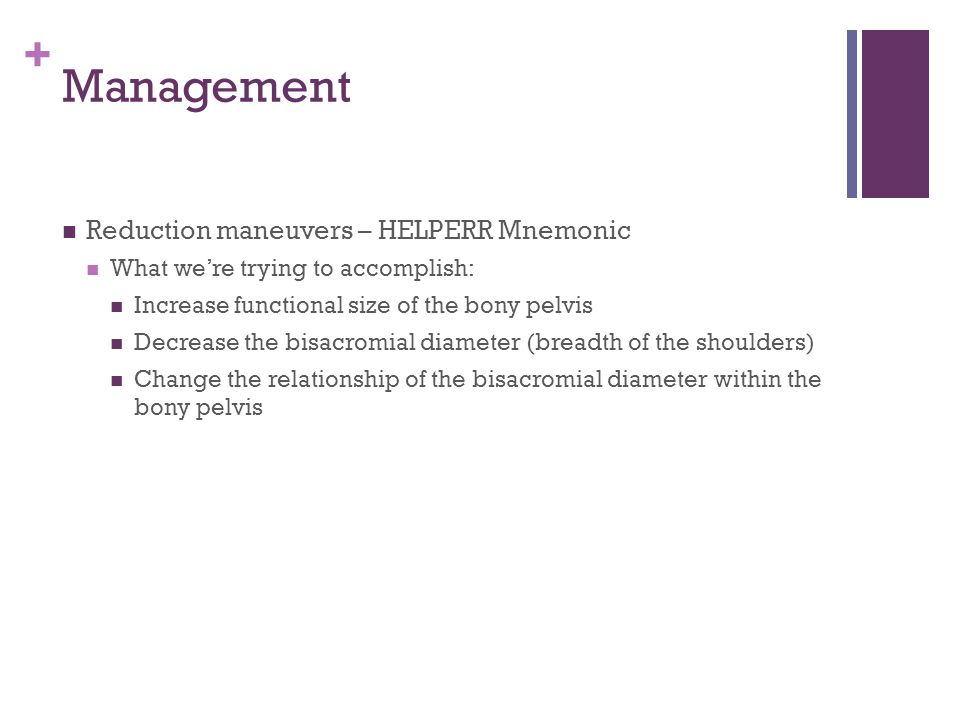 Management Reduction maneuvers – HELPERR Mnemonic