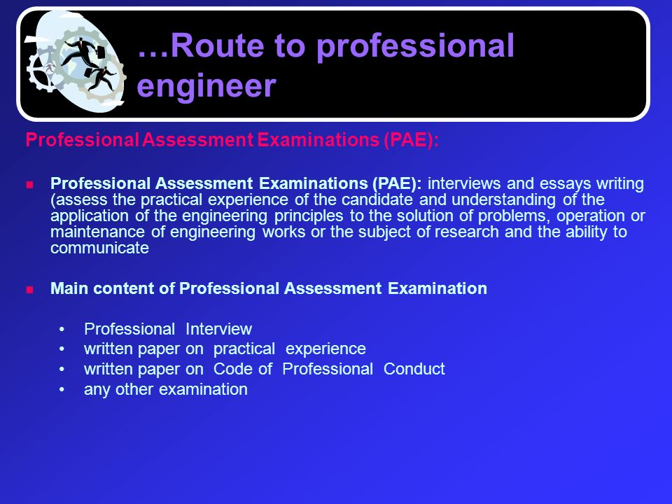 …Route to professional engineer
