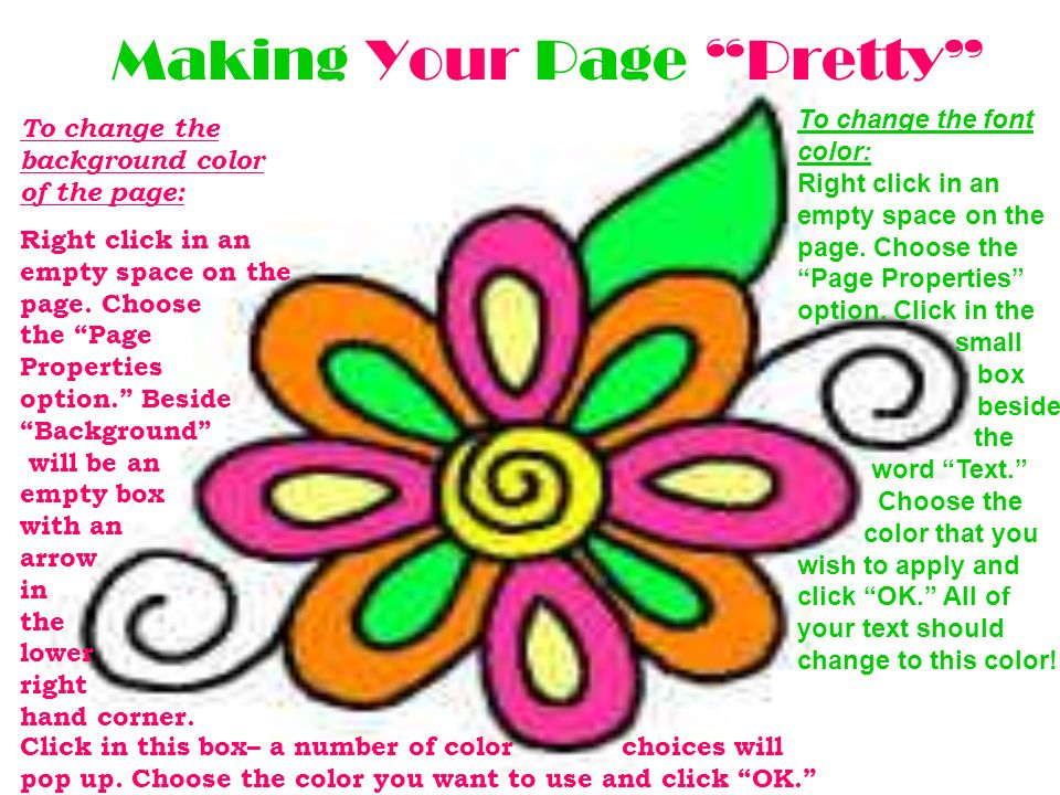 Making Your Page Pretty
