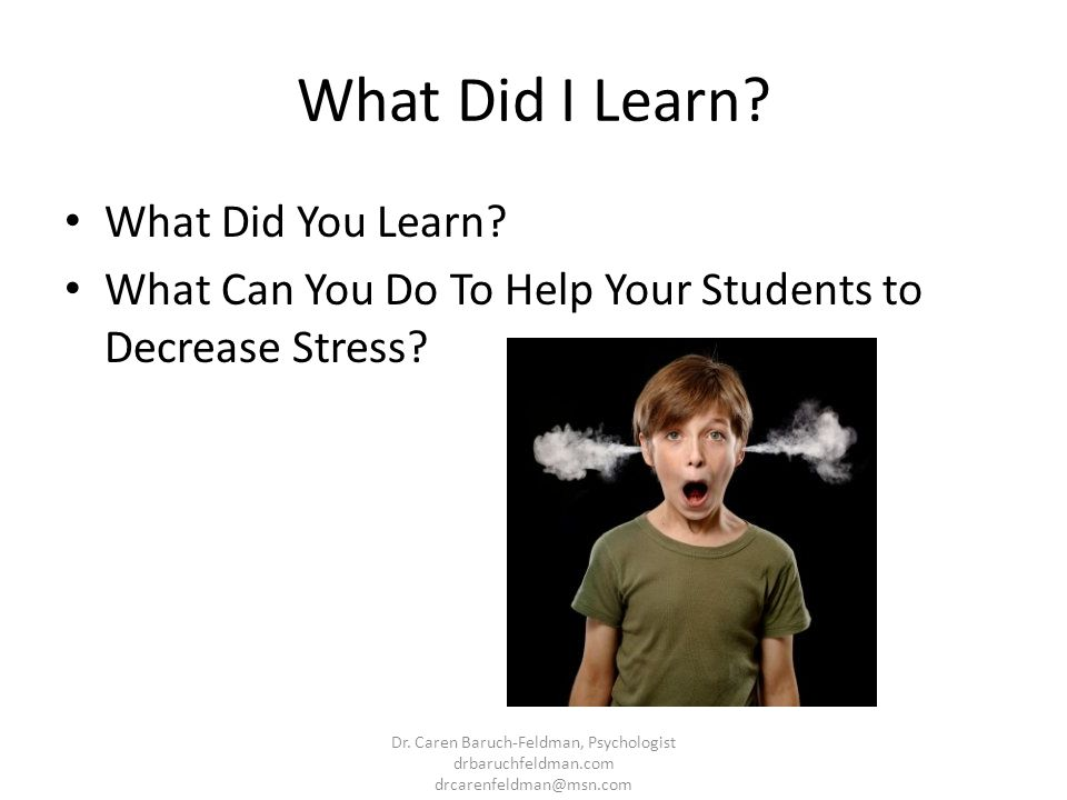What Did I Learn What Did You Learn