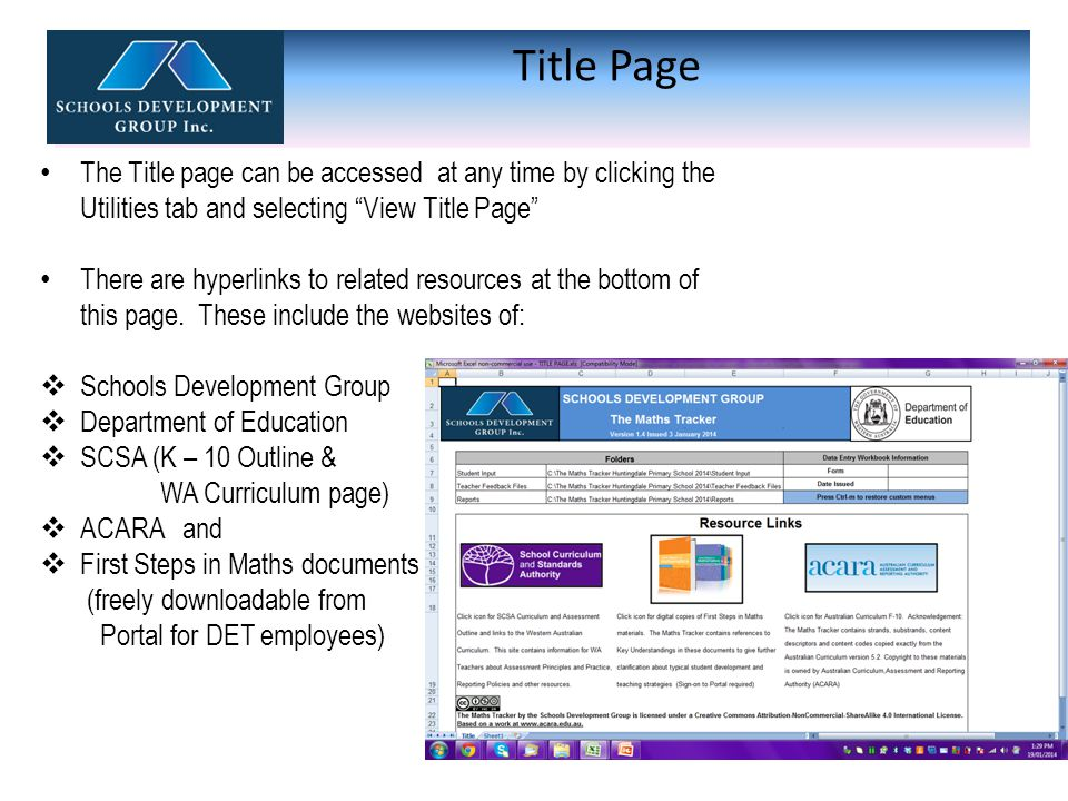 Title Page The Title page can be accessed at any time by clicking the Utilities tab and selecting View Title Page