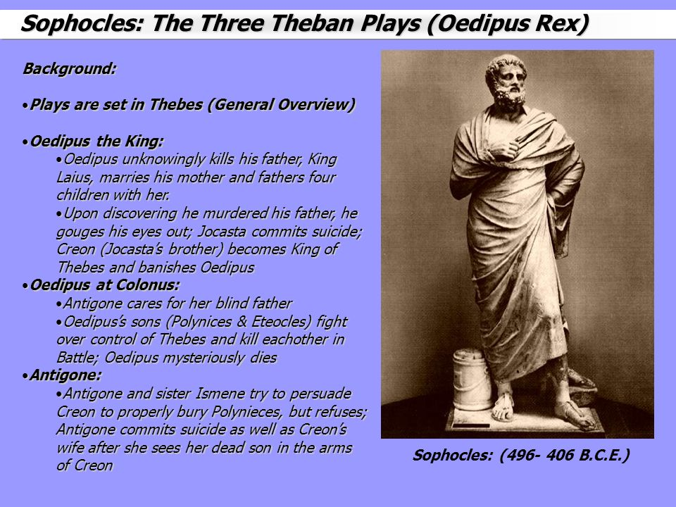 the three or more theban plays