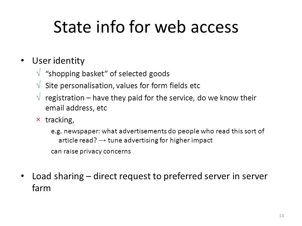State info for web access