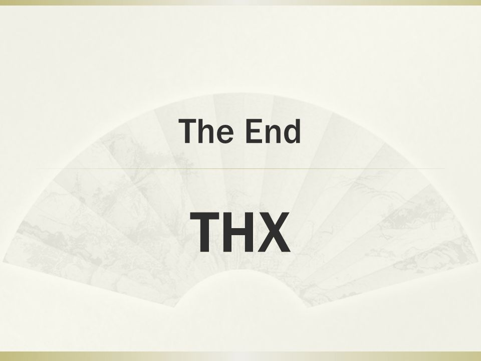 The End THX