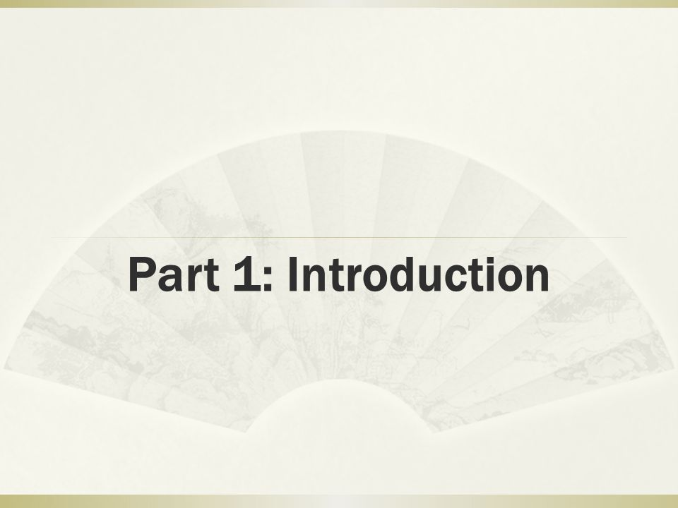 Part 1: Introduction
