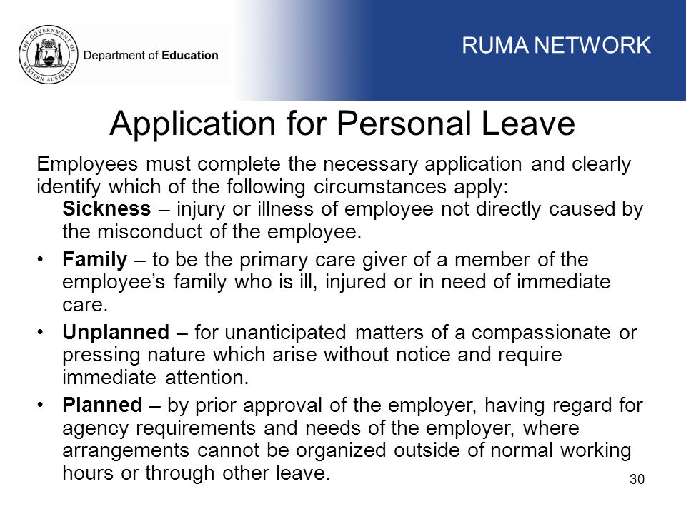 Application for Personal Leave
