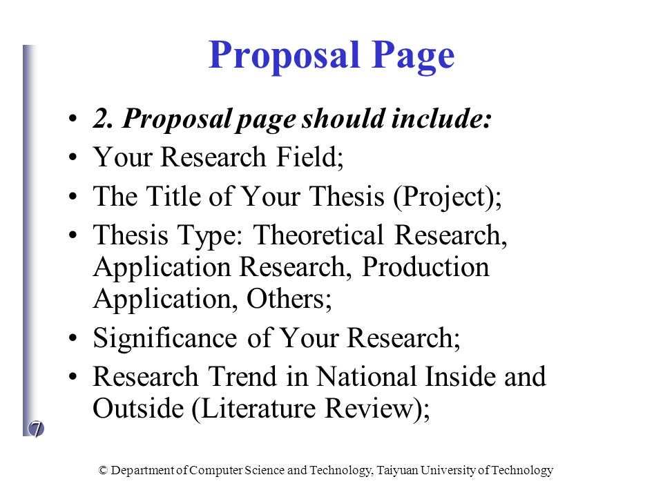Proposal Page 2. Proposal page should include: Your Research Field;