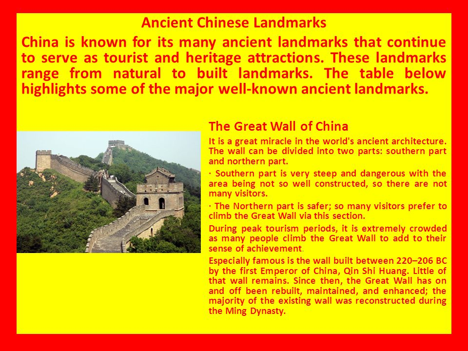 Ancient Chinese Landmarks
