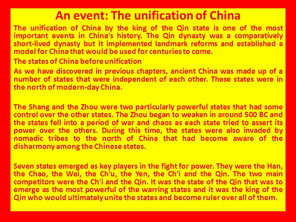 An event: The unification of China