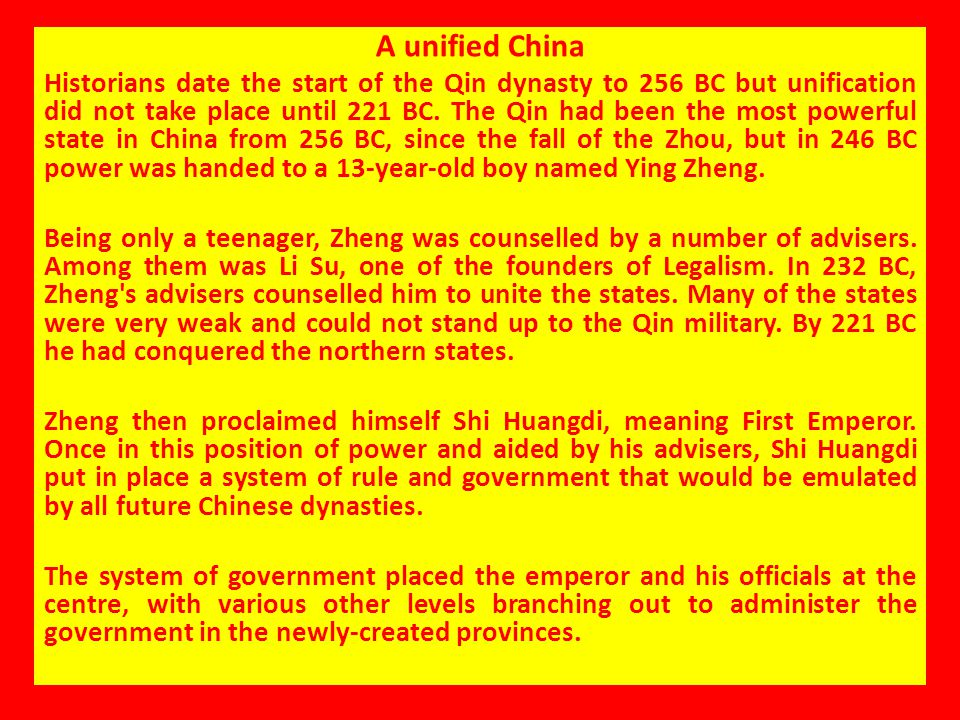A unified China