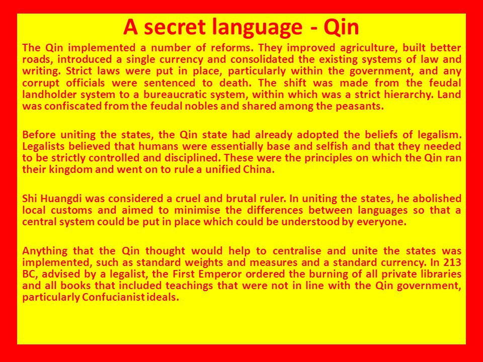A secret language - Qin