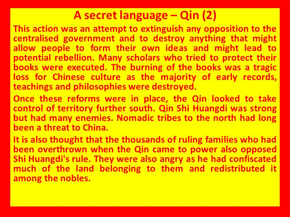 A secret language – Qin (2)