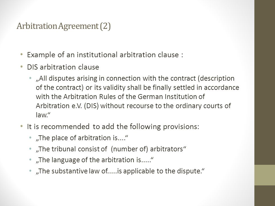 Arbitration Agreement (2)