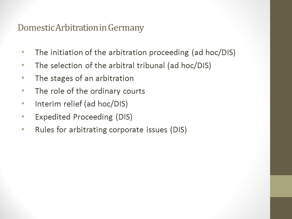 Domestic Arbitration in Germany