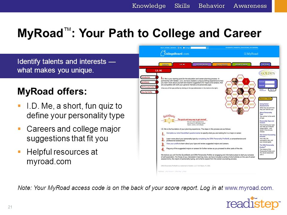 MyRoad™: Your Path to College and Career