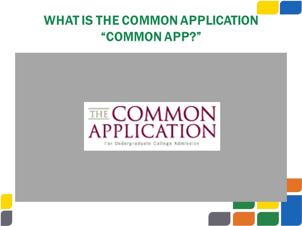 WHAT IS THE COMMON APPLICATION COMMON APP