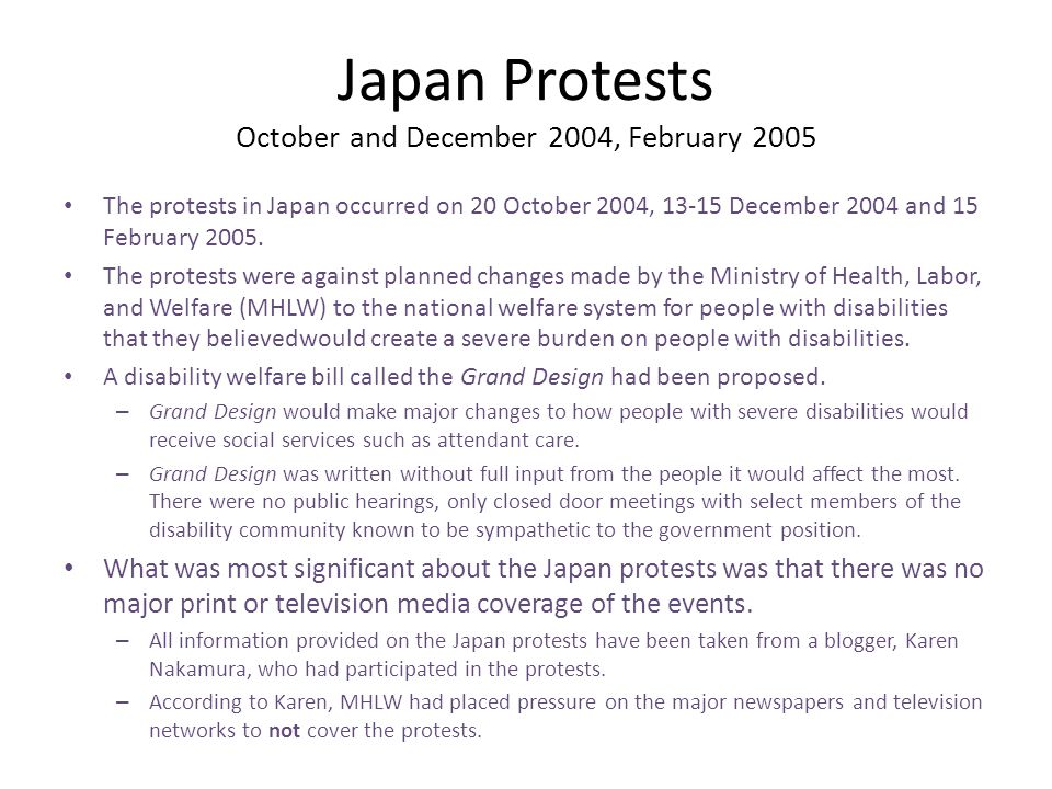Japan Protests October and December 2004, February 2005