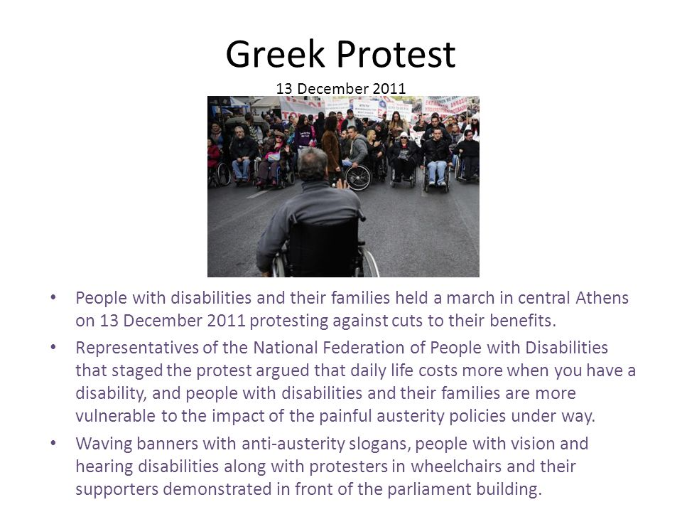 Greek Protest 13 December 2011