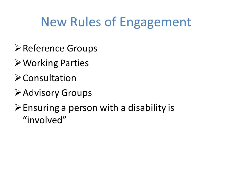 New Rules of Engagement