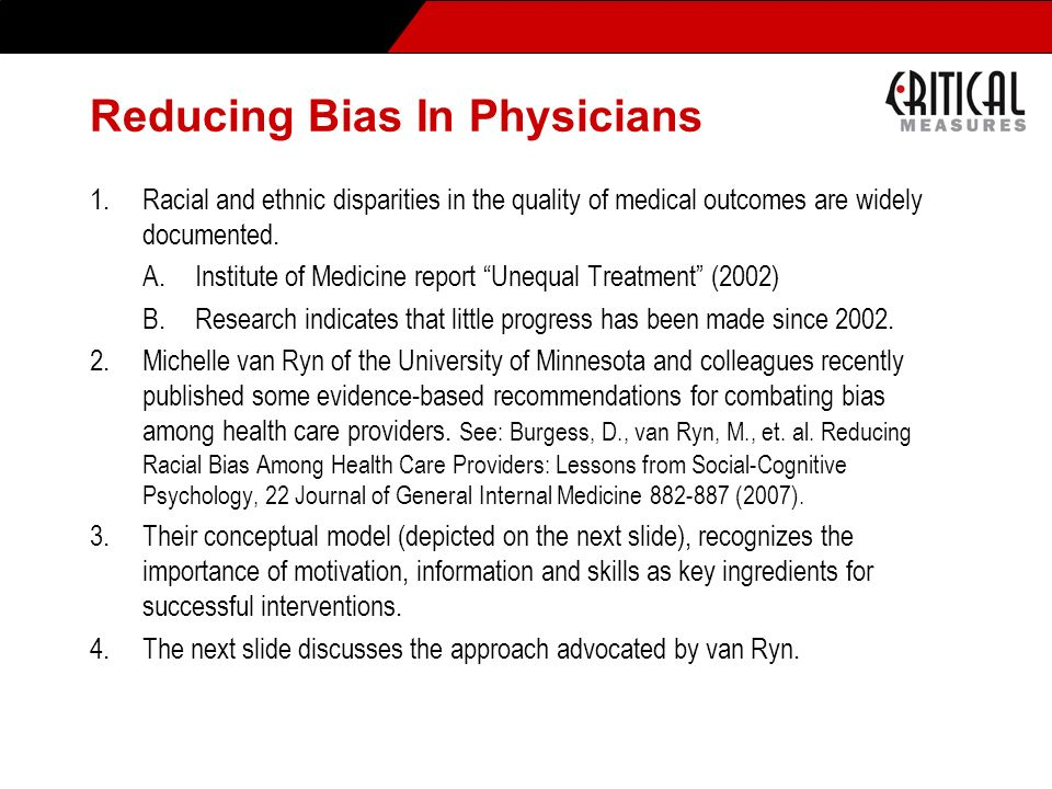 Reducing Bias In Physicians