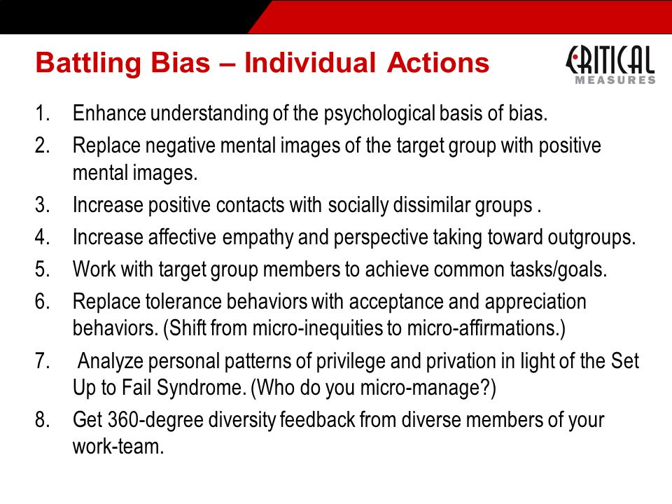 Battling Bias – Individual Actions