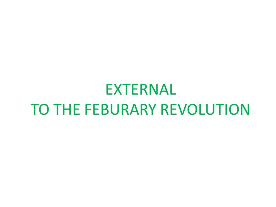 EXTERNAL TO THE FEBURARY REVOLUTION