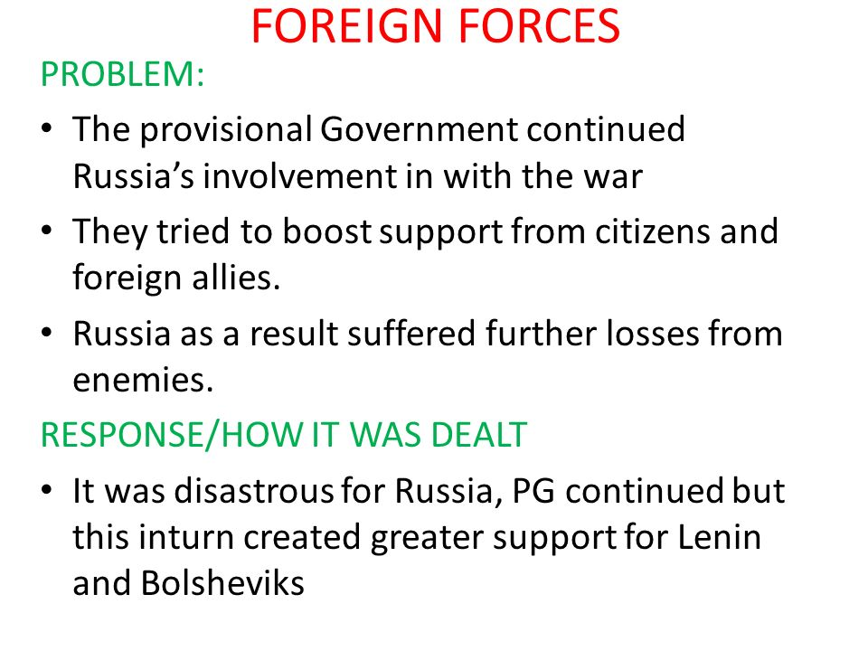 FOREIGN FORCES PROBLEM: