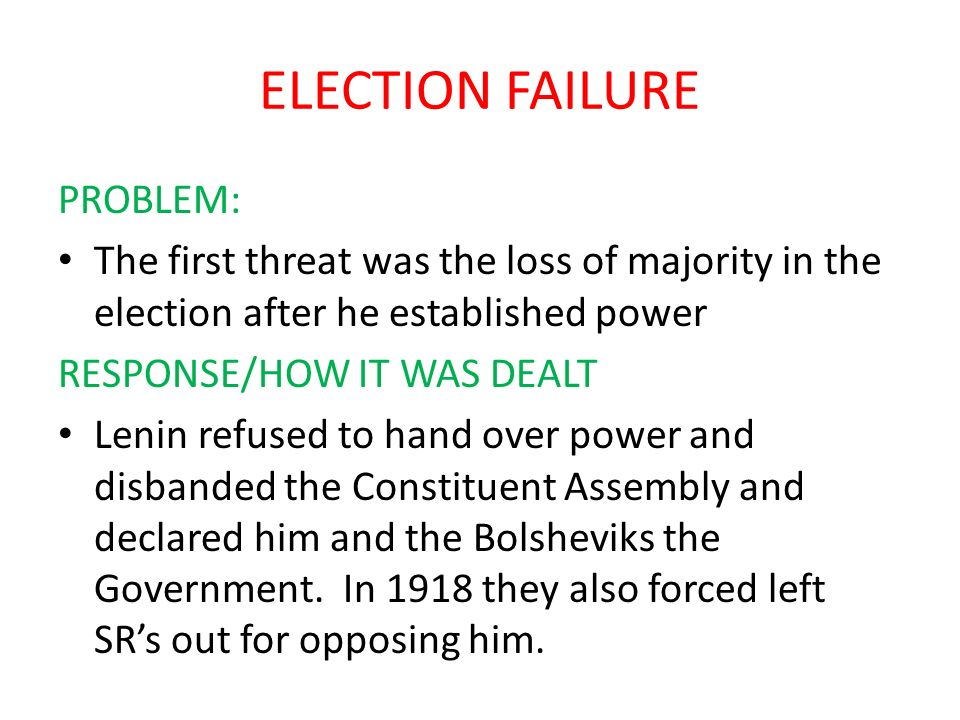 ELECTION FAILURE PROBLEM:
