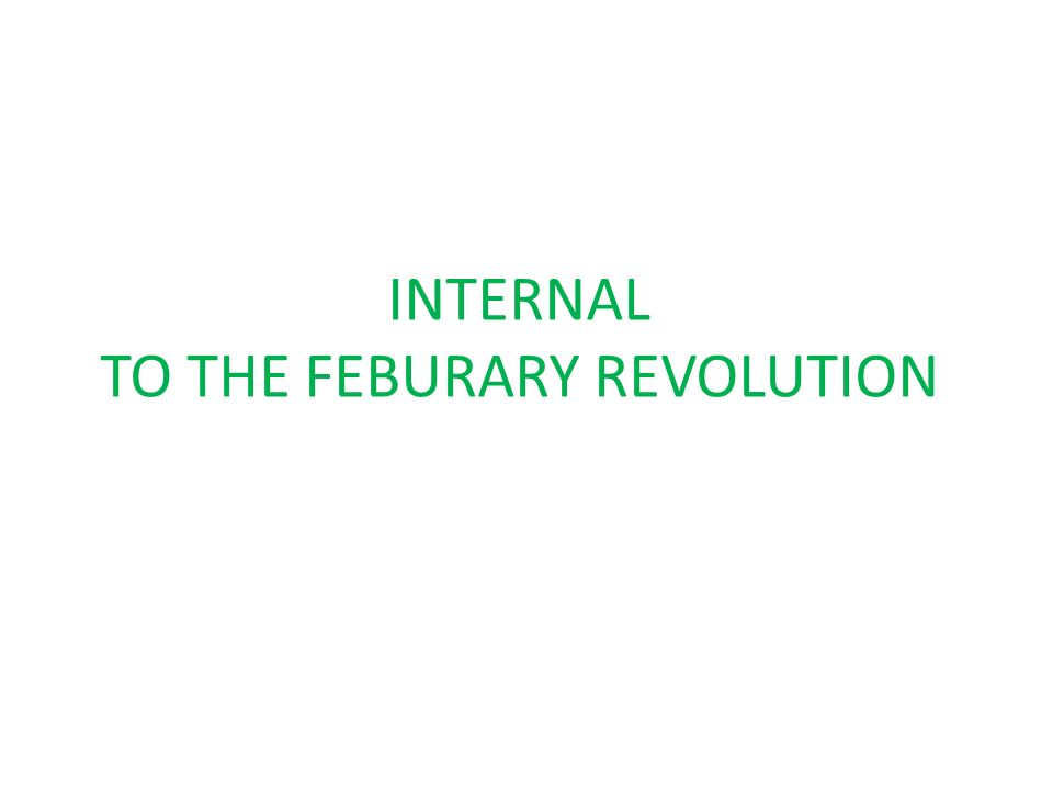INTERNAL TO THE FEBURARY REVOLUTION