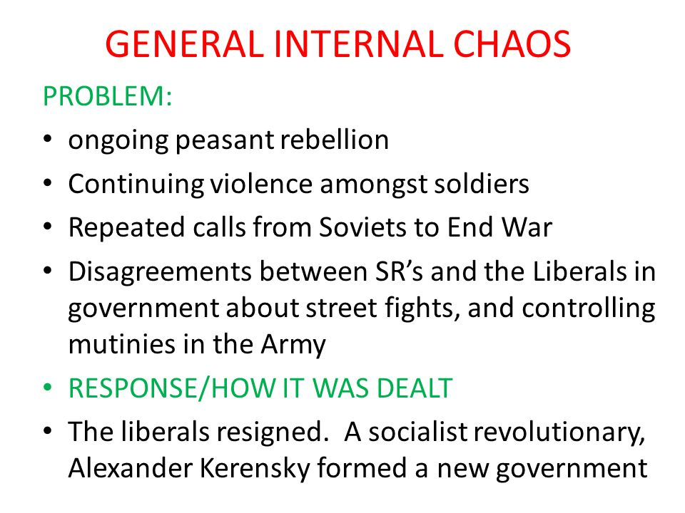 GENERAL INTERNAL CHAOS