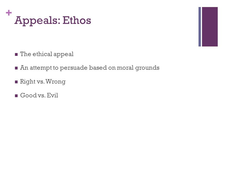 Appeals: Ethos The ethical appeal