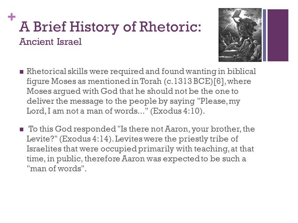 A Brief History of Rhetoric: Ancient Israel