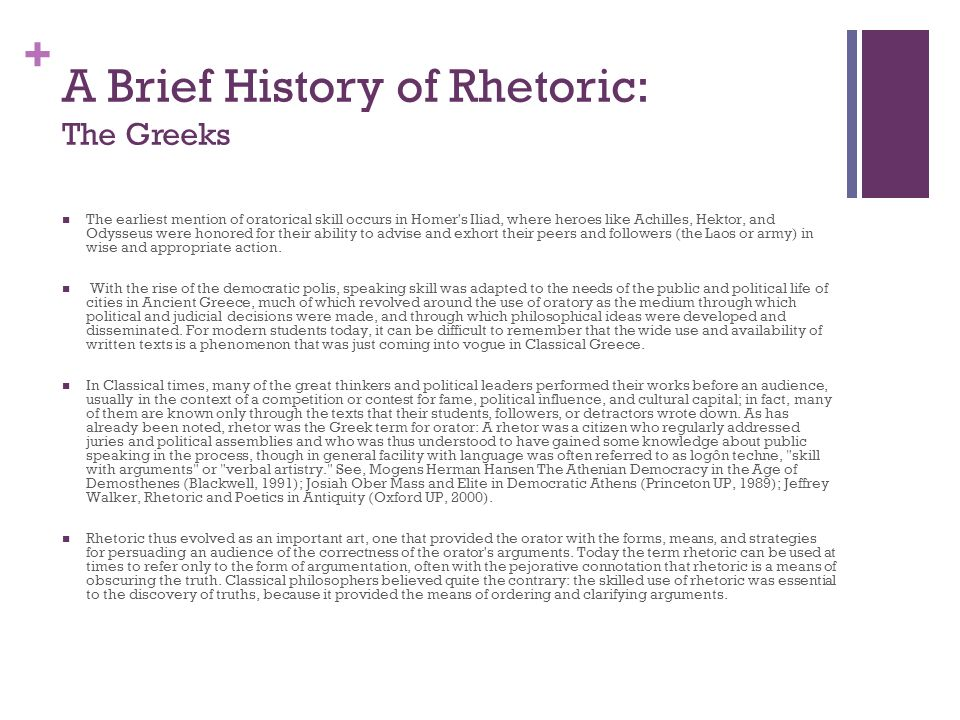 A Brief History of Rhetoric: The Greeks