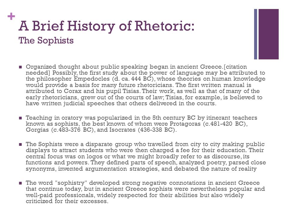 A Brief History of Rhetoric: The Sophists